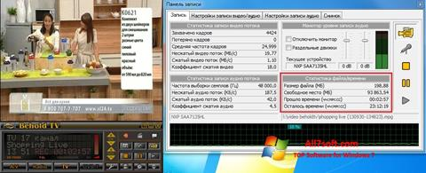 Ekrano kopija Behold TV Windows 7