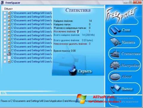 Ekrano kopija FreeSpacer Windows 7