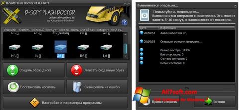 Ekrano kopija D-Soft Flash Doctor Windows 7