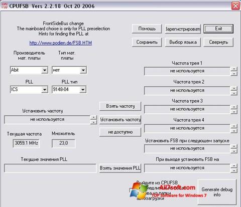 Ekrano kopija CPUFSB Windows 7
