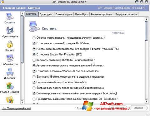 Ekrano kopija XP Tweaker Windows 7