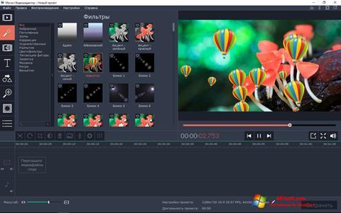 Ekrano kopija Movavi Video Editor Windows 7