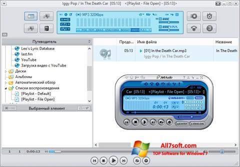 Ekrano kopija JetAudio Windows 7