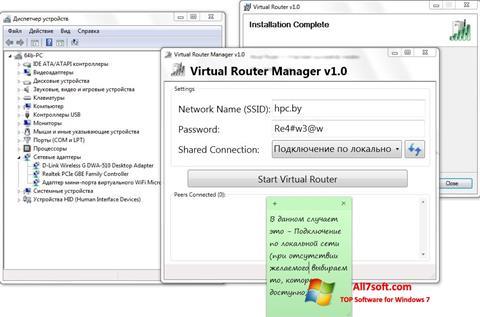 Ekrano kopija Virtual Router Manager Windows 7
