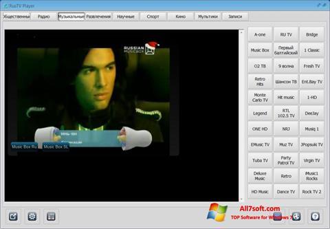 Ekrano kopija RusTV Player Windows 7