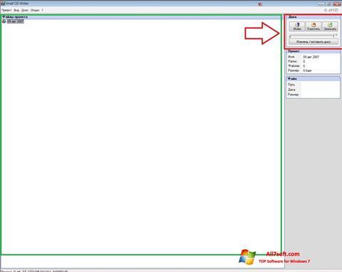 Ekrano kopija Small CD-Writer Windows 7