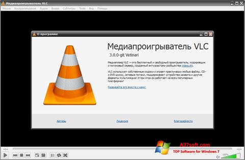 Ekrano kopija VLC Media Player Windows 7