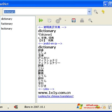 Ekrano kopija StarDict Windows 7