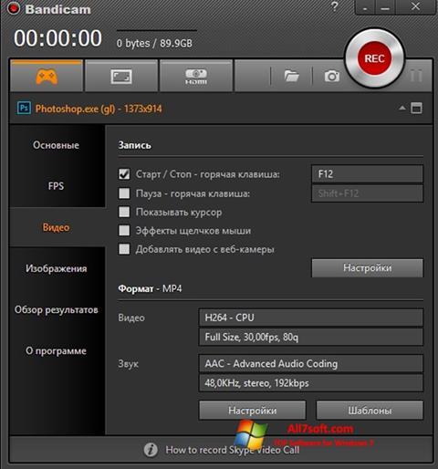 Ekrano kopija Bandicam Windows 7