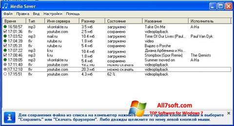 Ekrano kopija Media Saver Windows 7