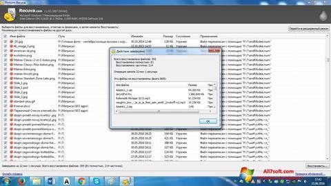 Ekrano kopija Recuva Windows 7