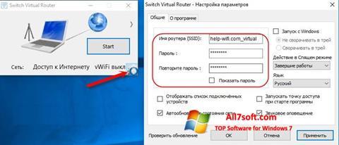 Ekrano kopija Switch Virtual Router Windows 7